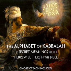alphabet of kabbalah course downloads