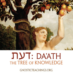 daath the tree of knowledge course