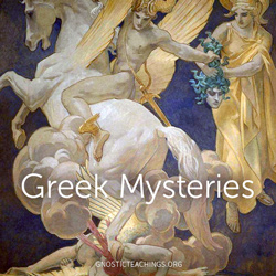 greek mysteries course
