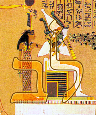 heart-of-osiris