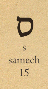 the Hebrew letter Samech