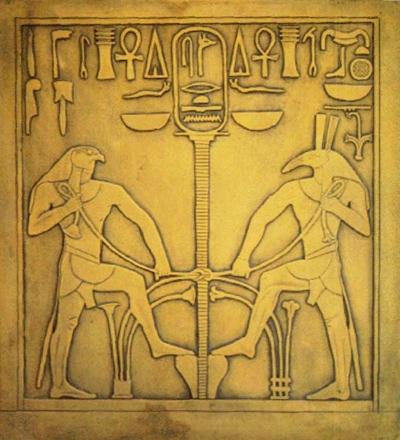 horus set
