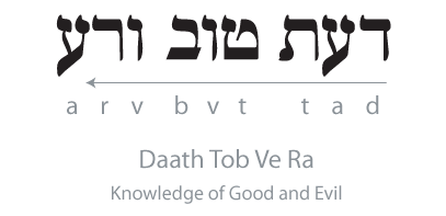 Daath: Knowledge of Good and Evil