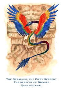 الغدد الصماء Quetzalcoatl