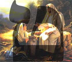 Jesus and the Samaritan